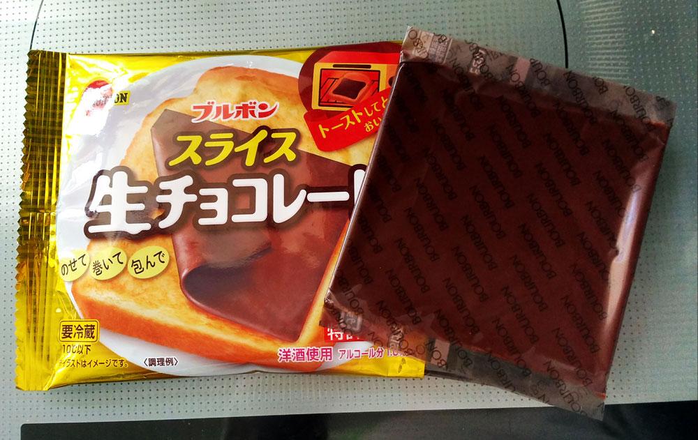 スライス生チョコレートの中身