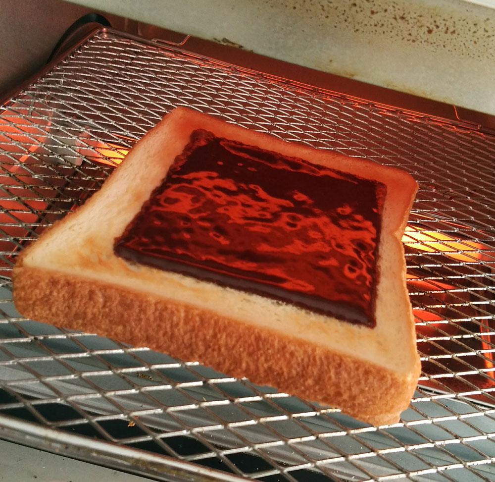 オーブントースターで焼く30秒ほど焼く