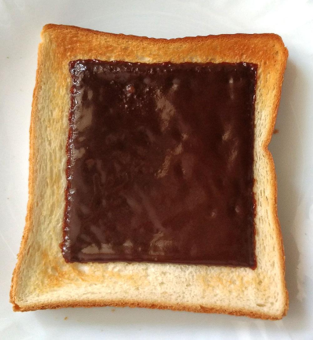 完成したチョコレートトースト
