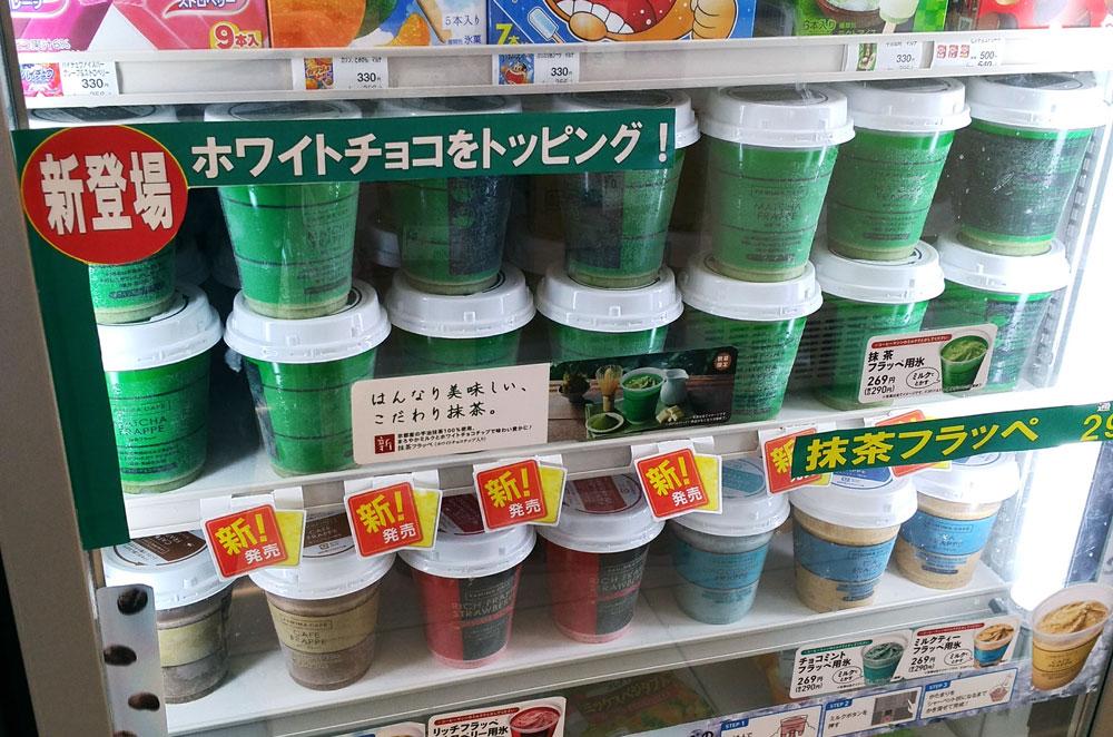 商品棚に並ぶ抹茶フラッペ