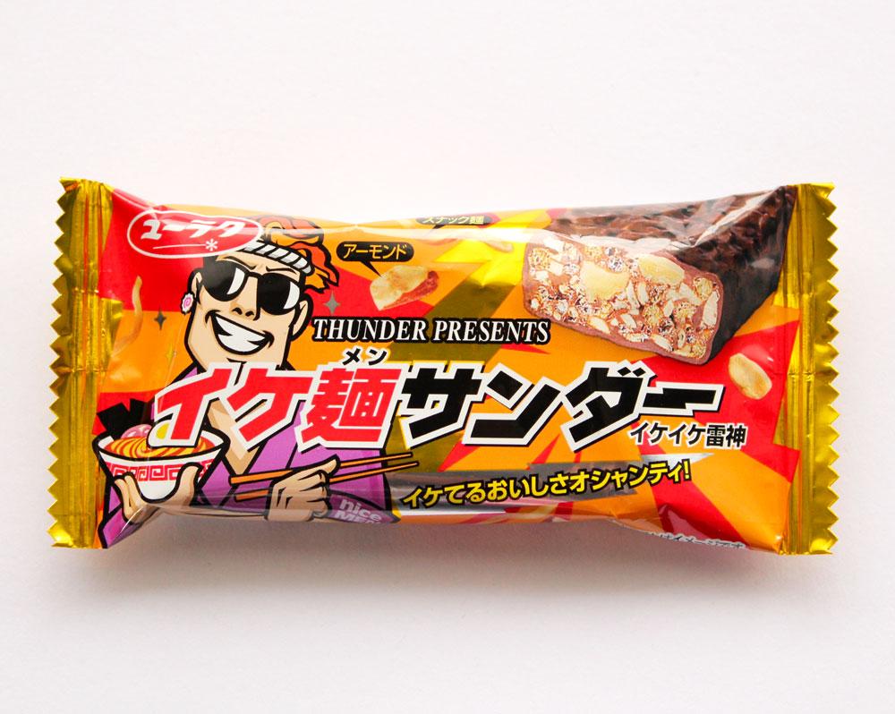 イケ麺サンダー