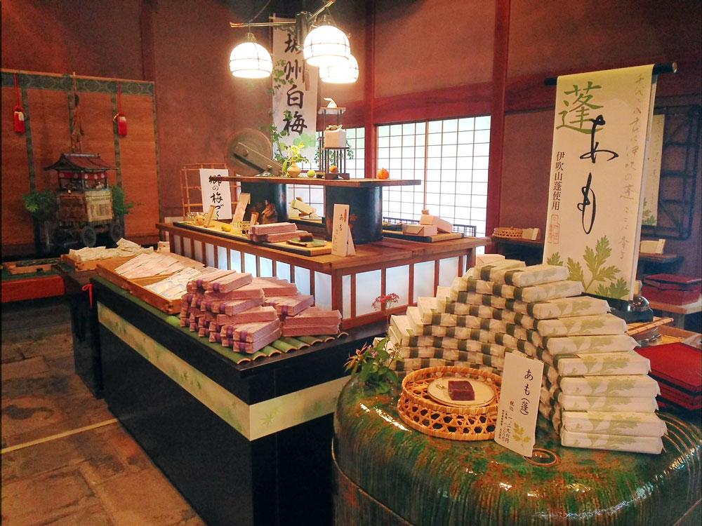 寿長生の郷のお菓子売り場