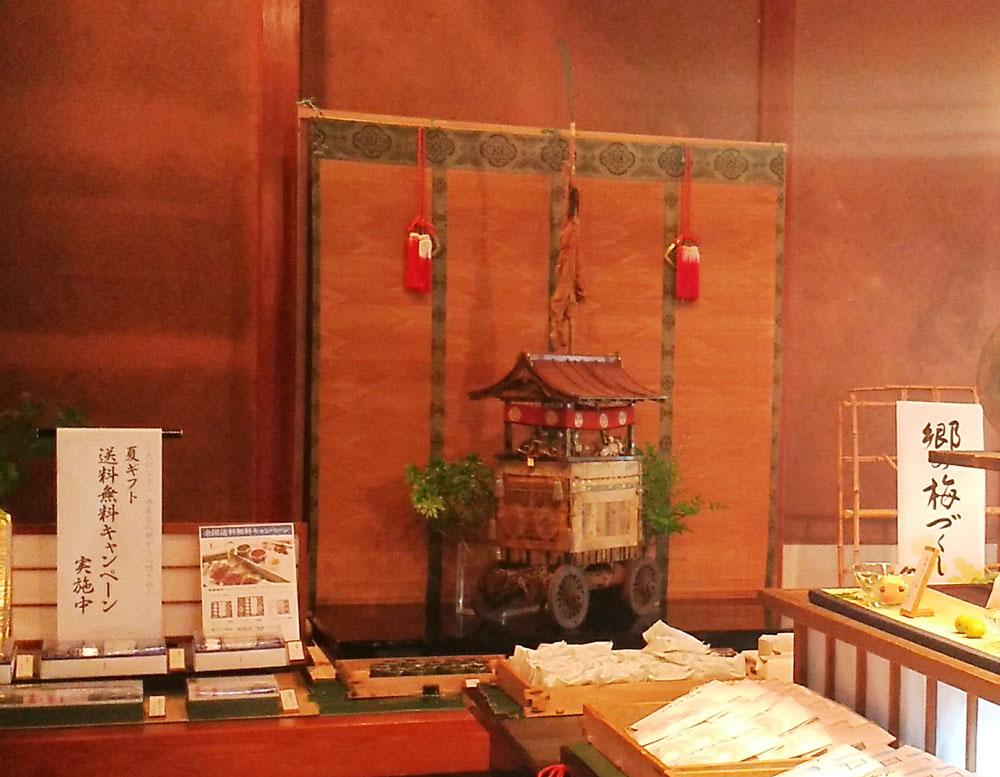 寿長生の郷のお菓子売り場に飾られた長刀鉾