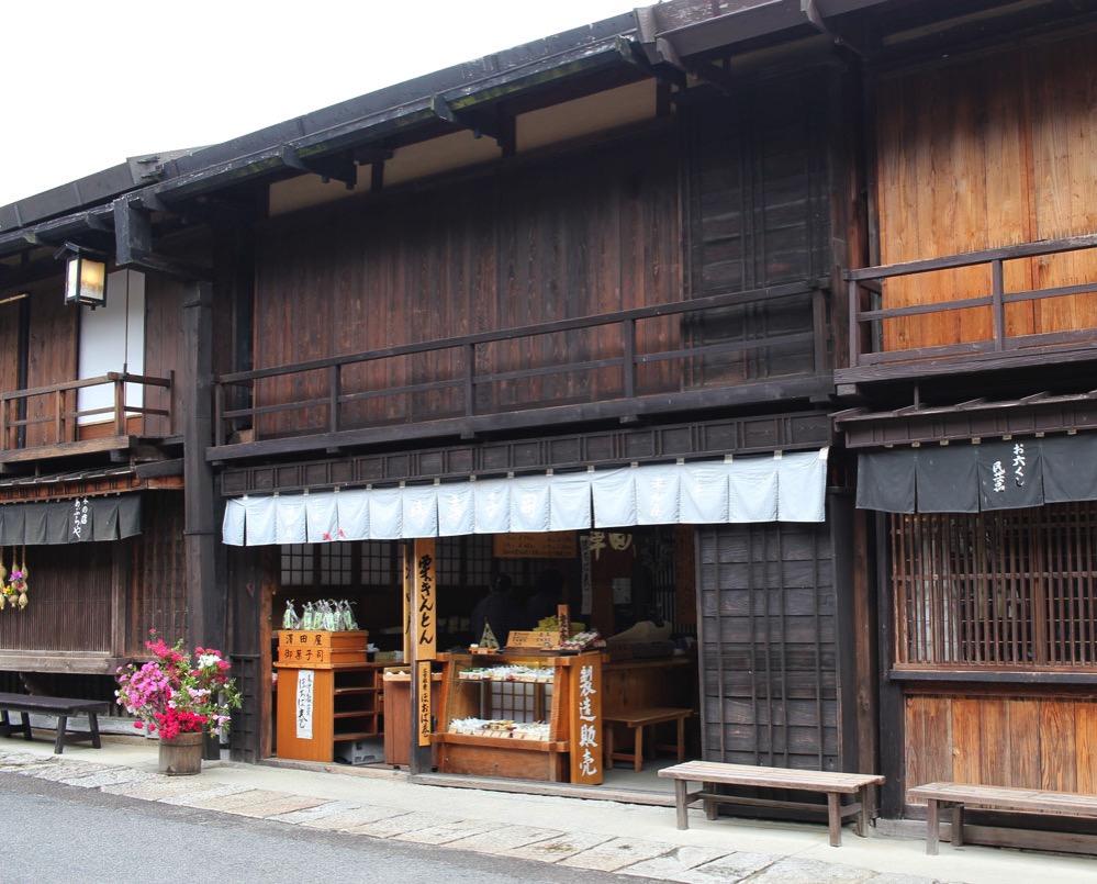 妻籠宿の和菓子屋