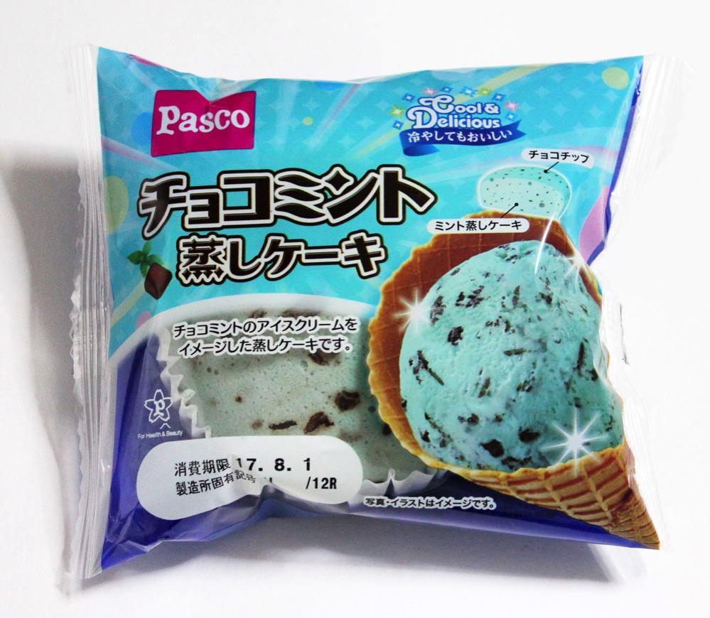 チョコミン党必食!涼しすぎる青い蒸しケーキ「チョコミント蒸しケーキ」 | 人生は宇宙だ!
