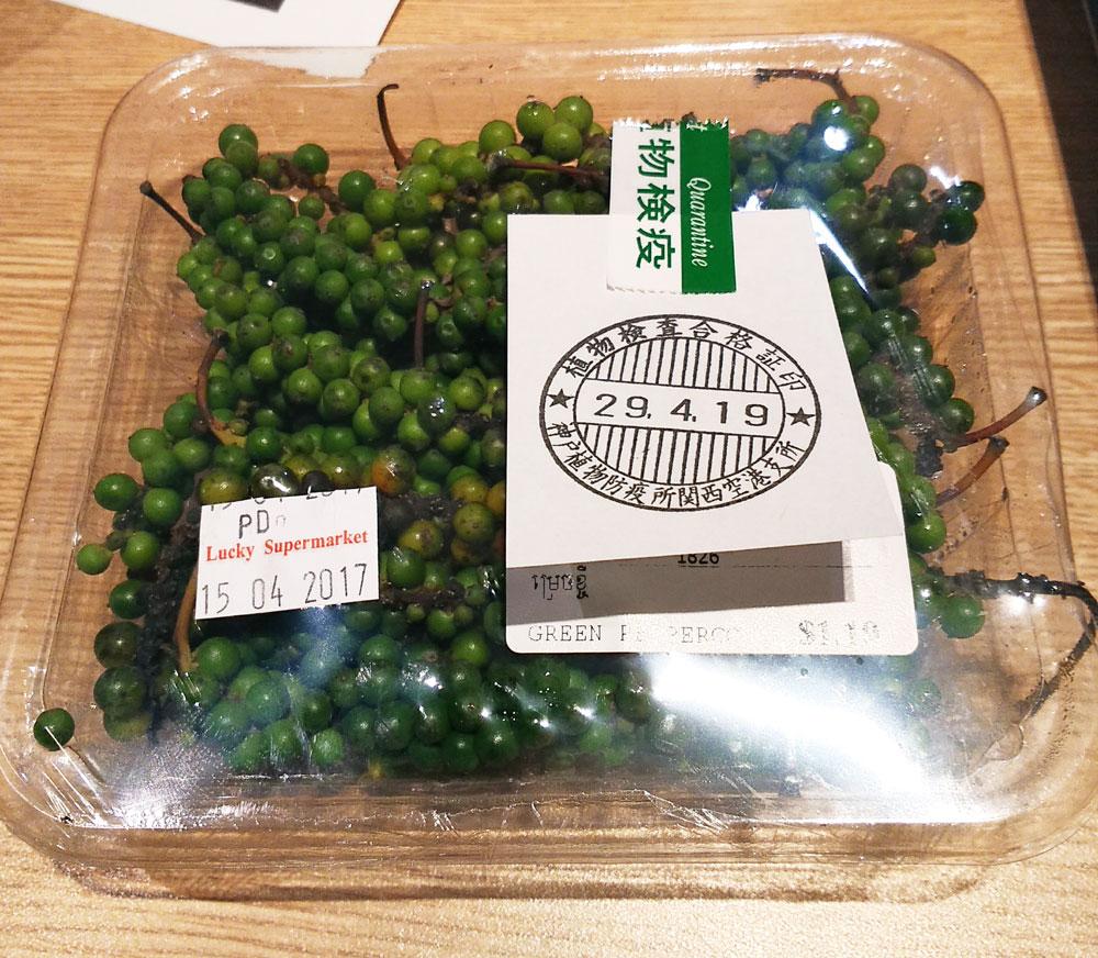 カンボジア土産はグリーンペッパー!日本への持ち帰り方を解説 | 人生は宇宙だ!