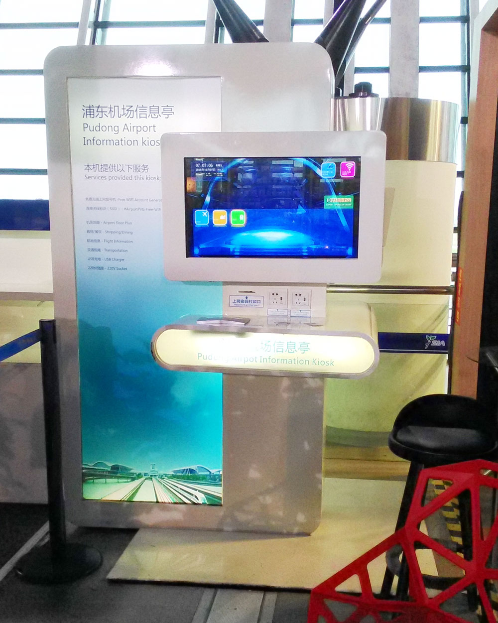 Pudong Airport Information kiosk