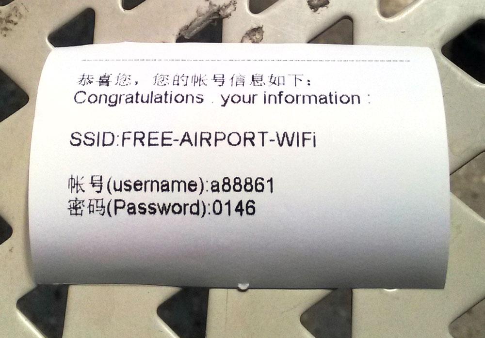 Wi-Fiの接続情報が書かれた紙