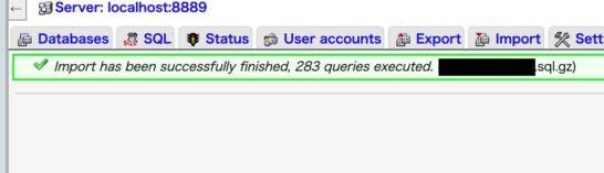 データベースファイルのインポート成功