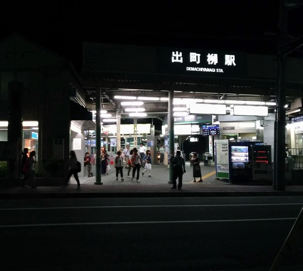 人が少ない出町柳駅の地上