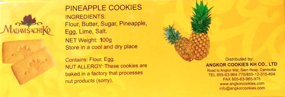 マダムサチコ・パイナップルクッキーの原材料