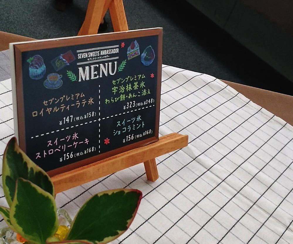 撮影と試食に使うアイス4種類
