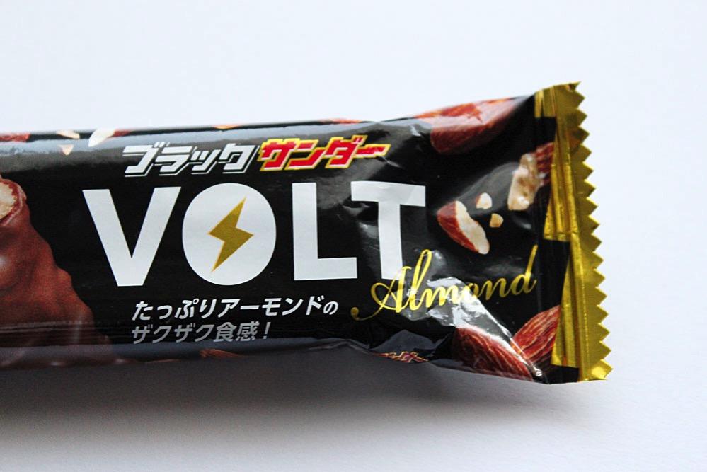 ブラックサンダー VOLTのキャッチフレーズ