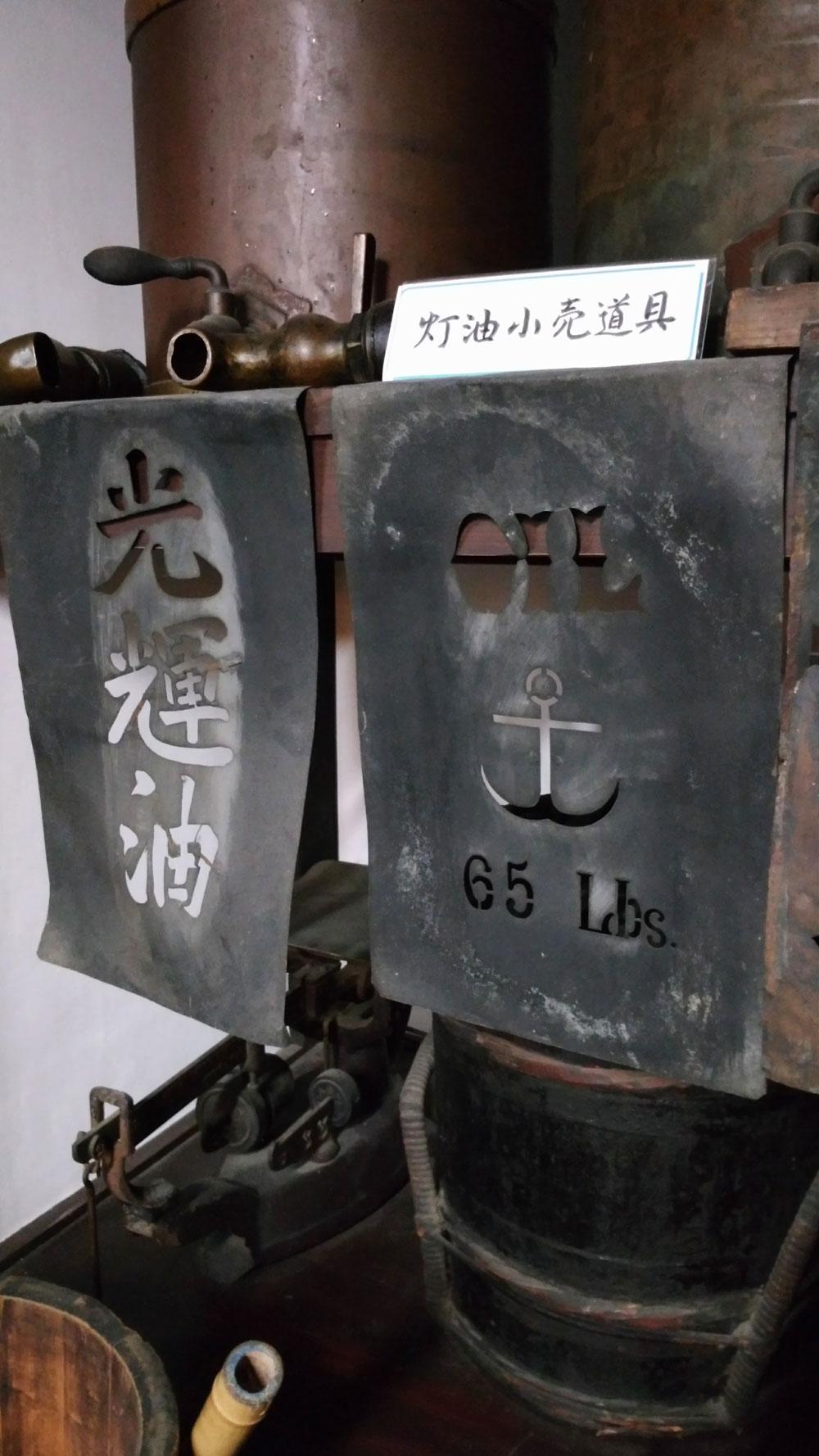 油を入れる容器に印字するための型