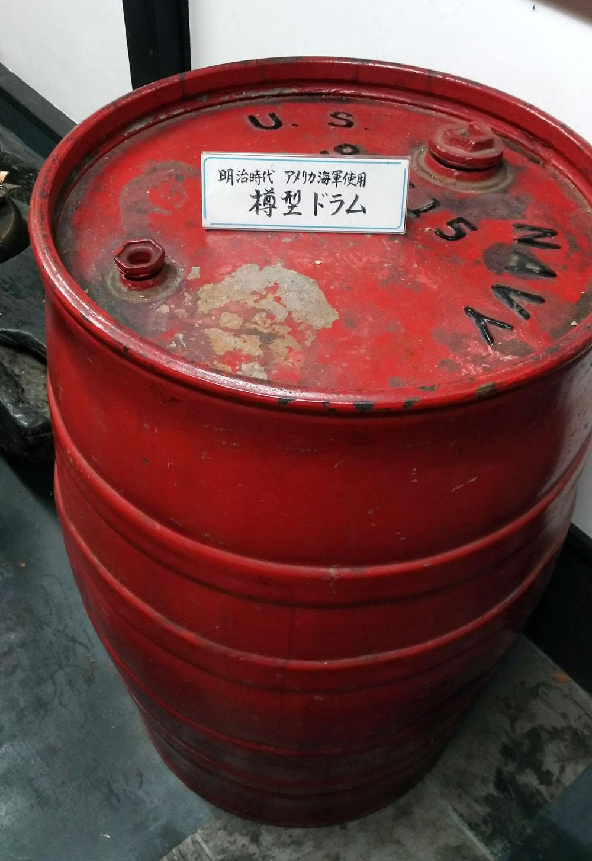 アメリカ海軍が使用した樽型ドラム