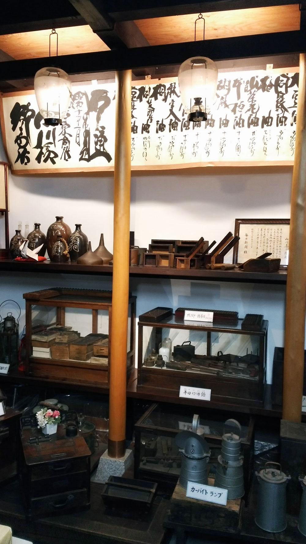 展示されている昔の道具