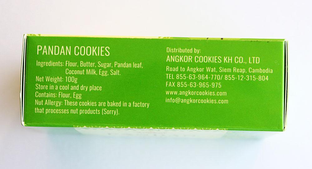 パンダンクッキーの原材料