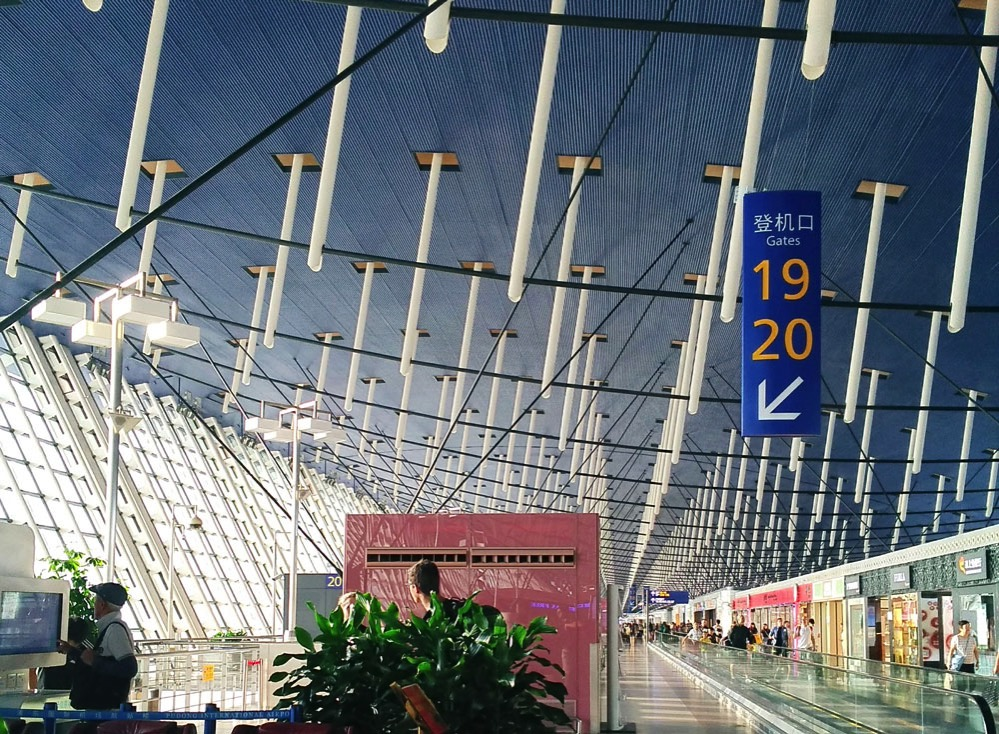 第一ターミナルにあるPudong Airport Information kiosk