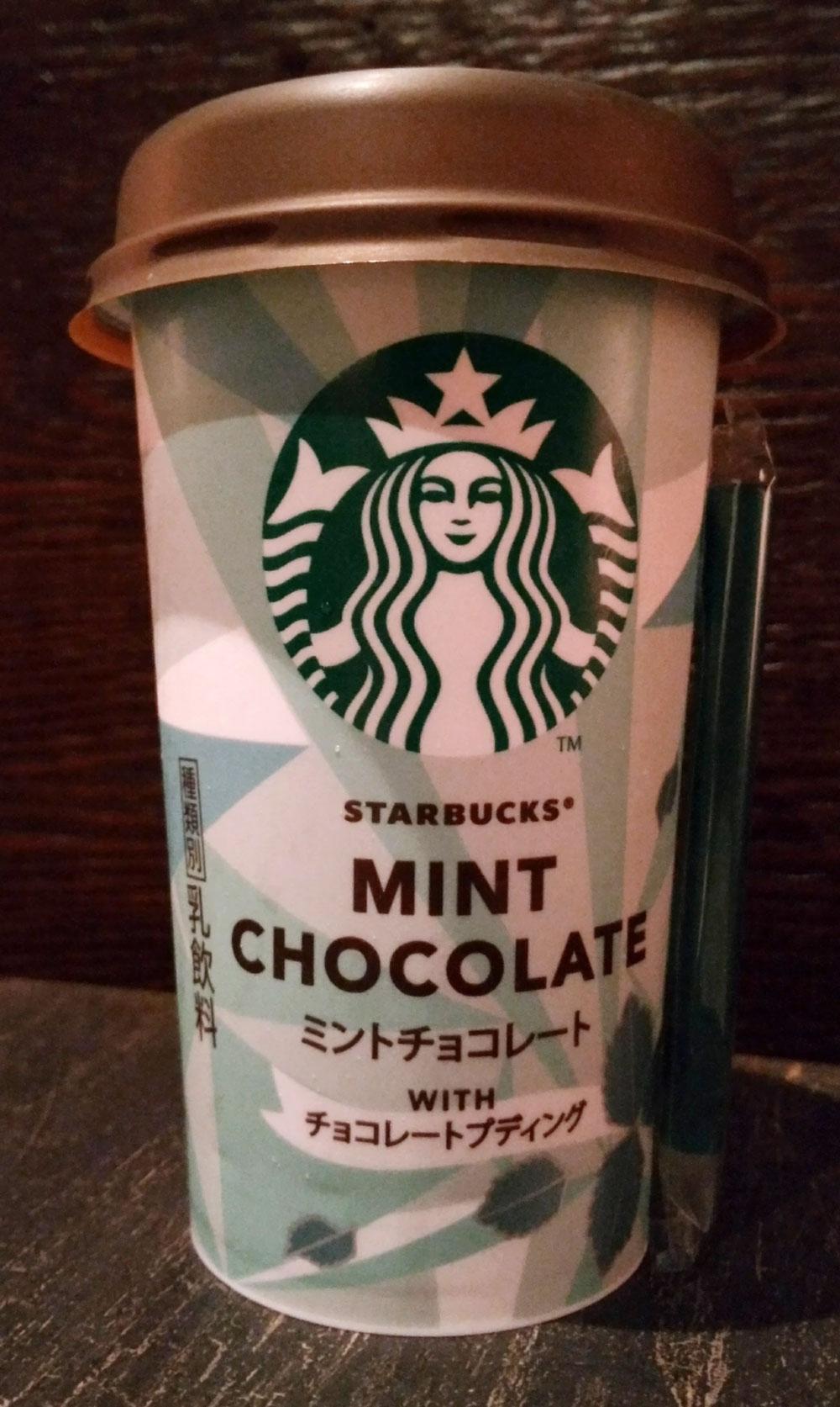 スターバックス ミントチョコレート