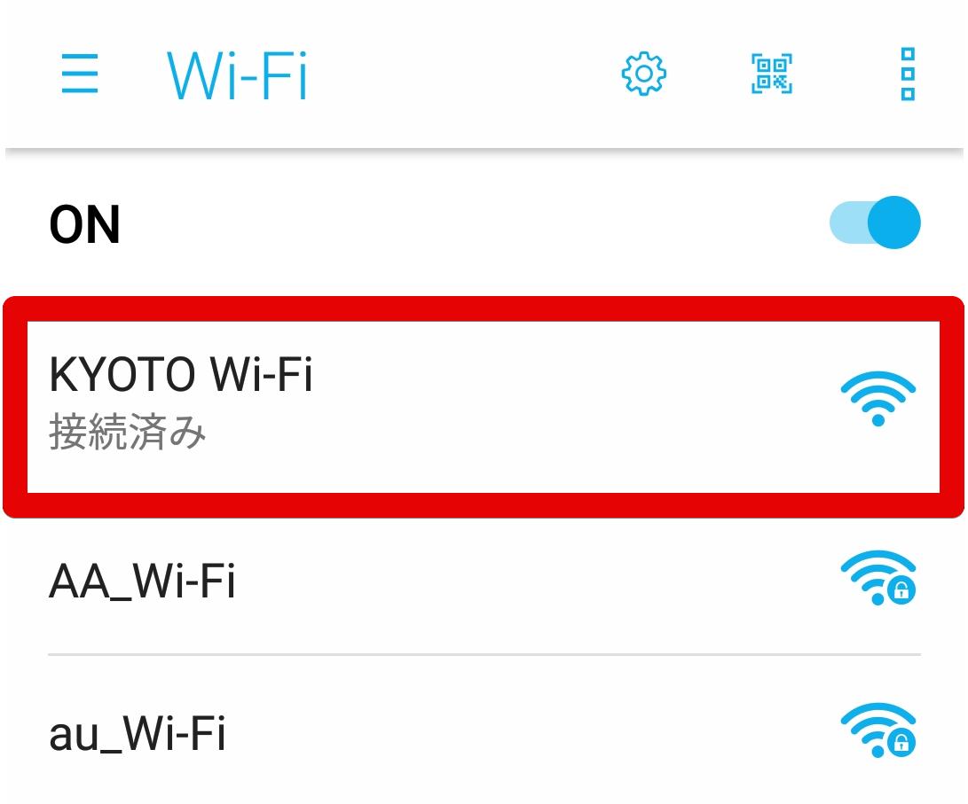 Wi-Fiの接続画面でKYOTO Wi-Fiを選ぶ