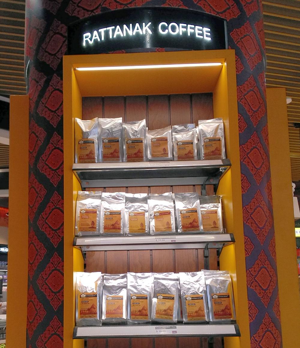 ラタナキリのコーヒー