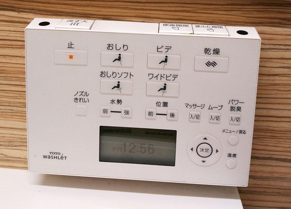 多機能な日本のトイレ