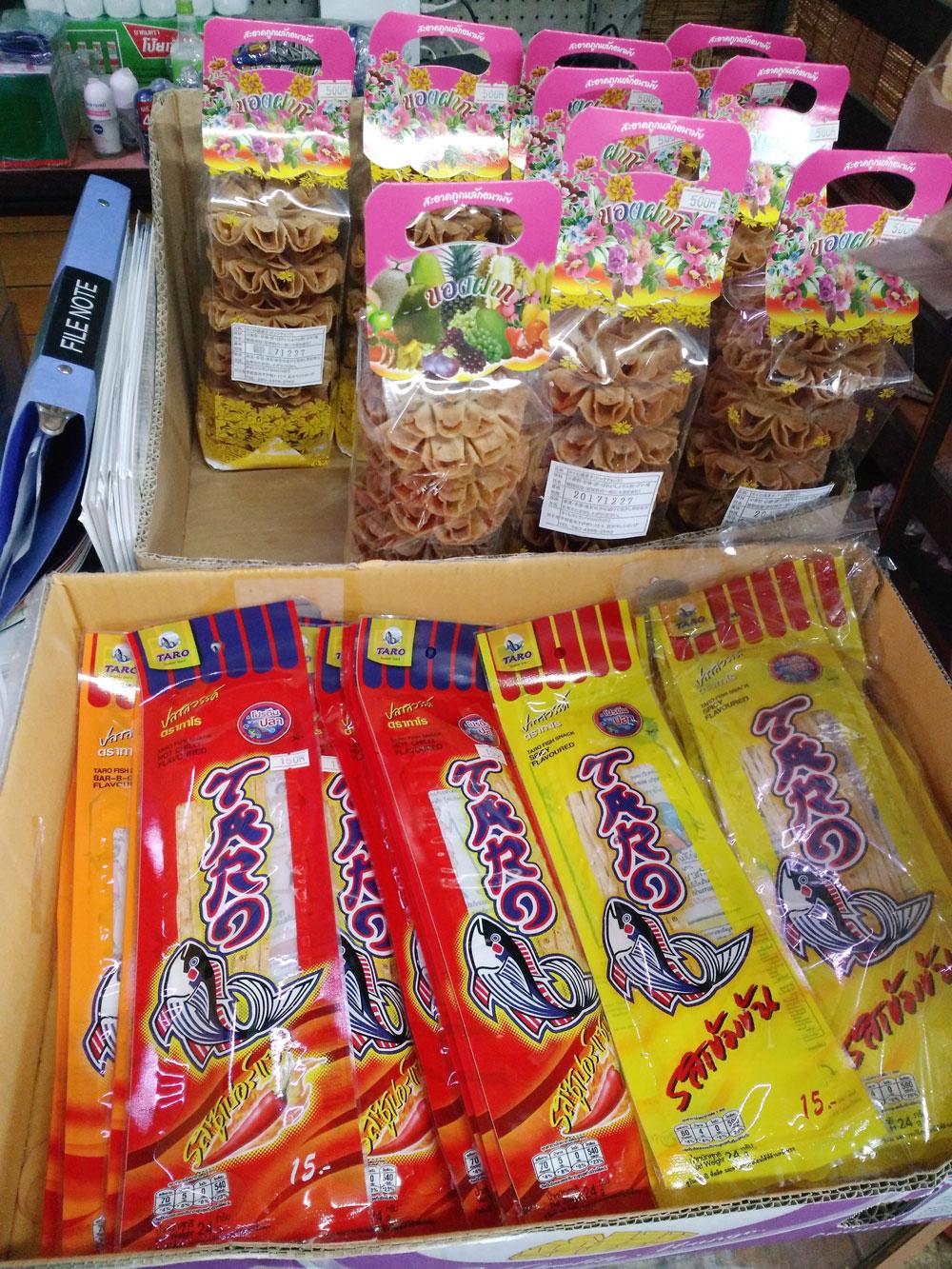 タイのスナック菓子