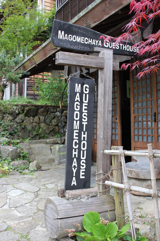 外国人の多いゲストハウス・馬籠茶屋