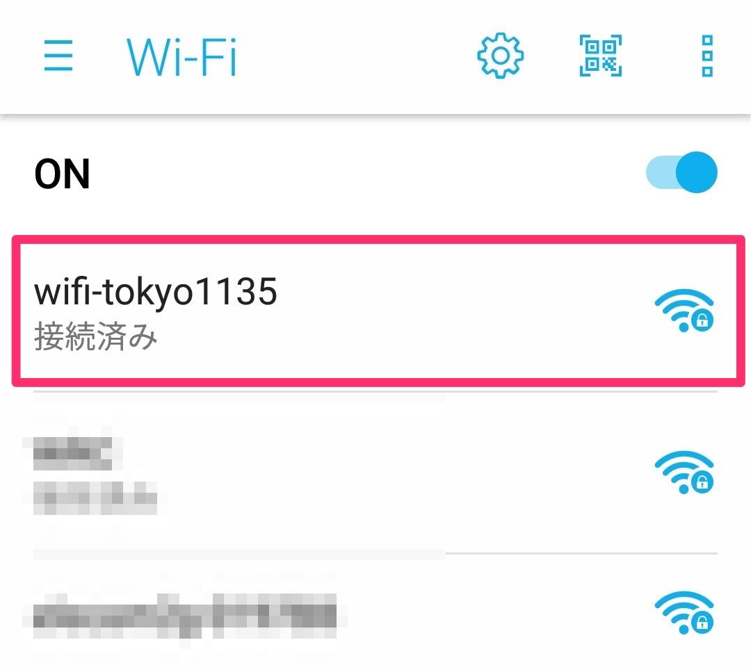 Wi-Fiに接続できた
