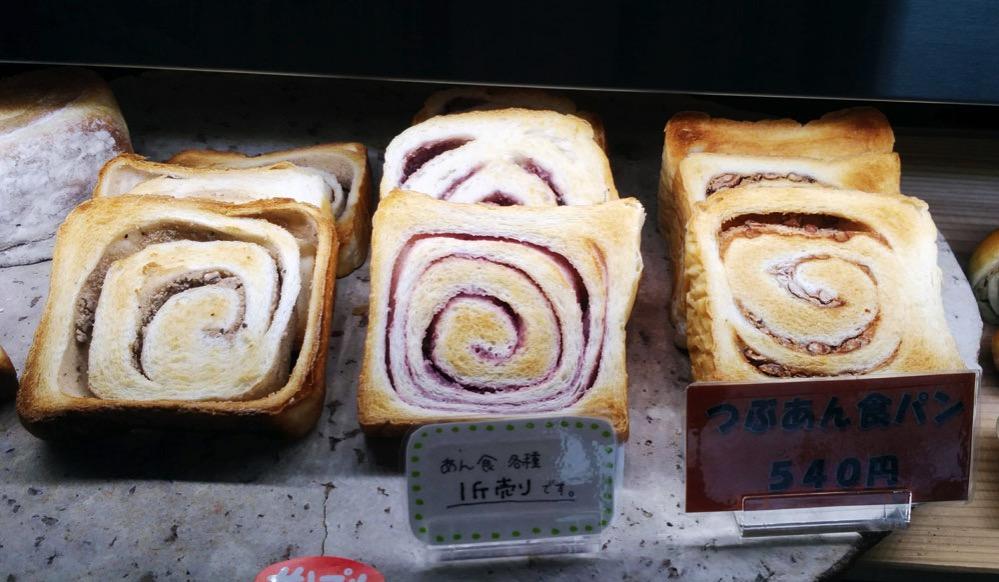 3種類の食ぱん