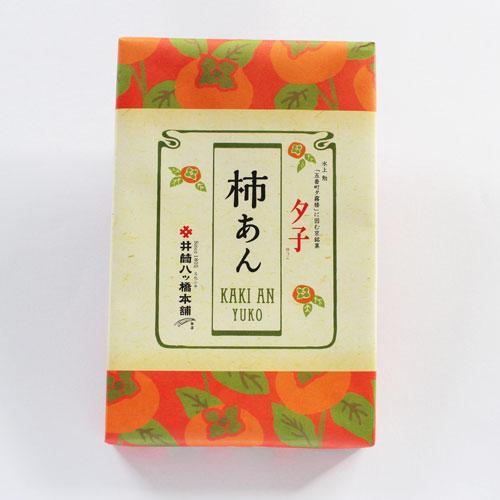 【秋限定生八ッ橋】珍しい「柿」を使った生八ッ橋を食べてみた – 人生は宇宙だ!