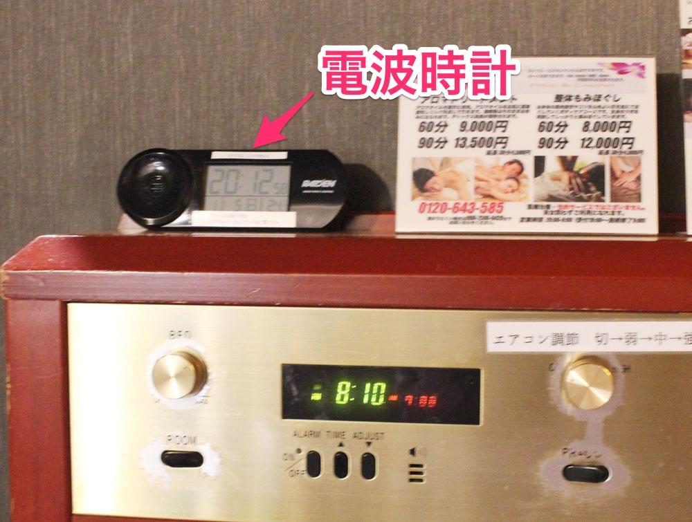 現在は電波時計がアラームとして使われている