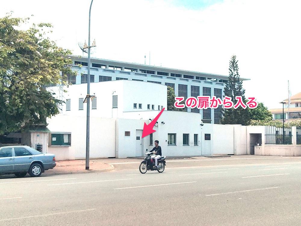 大使館の入口