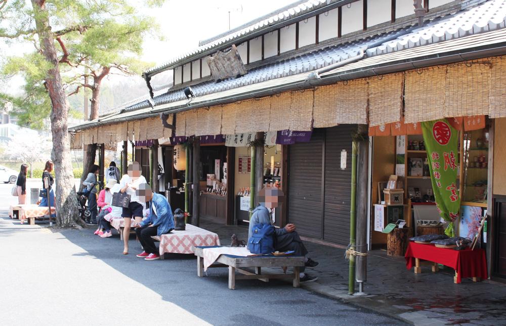 石山寺前のお店