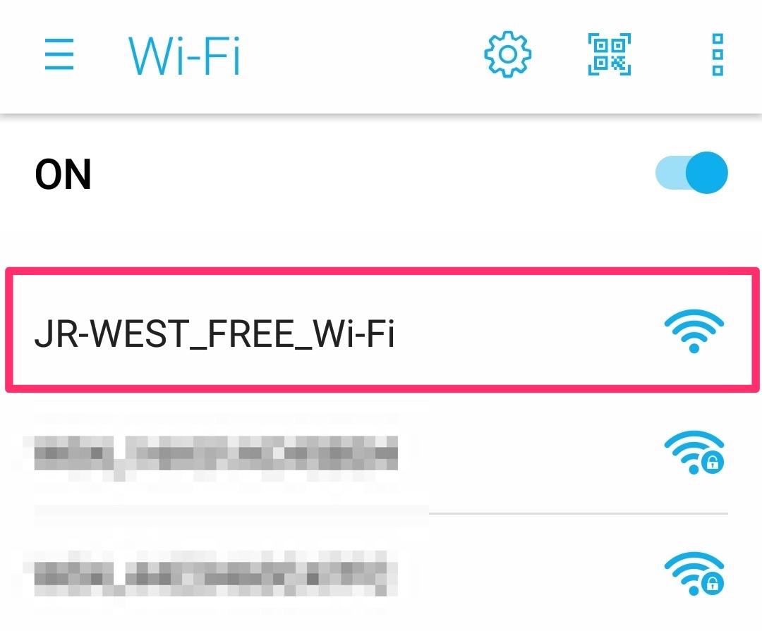 Wi-Fiで「JR-WEST_FREE_Wi-Fi」を選択