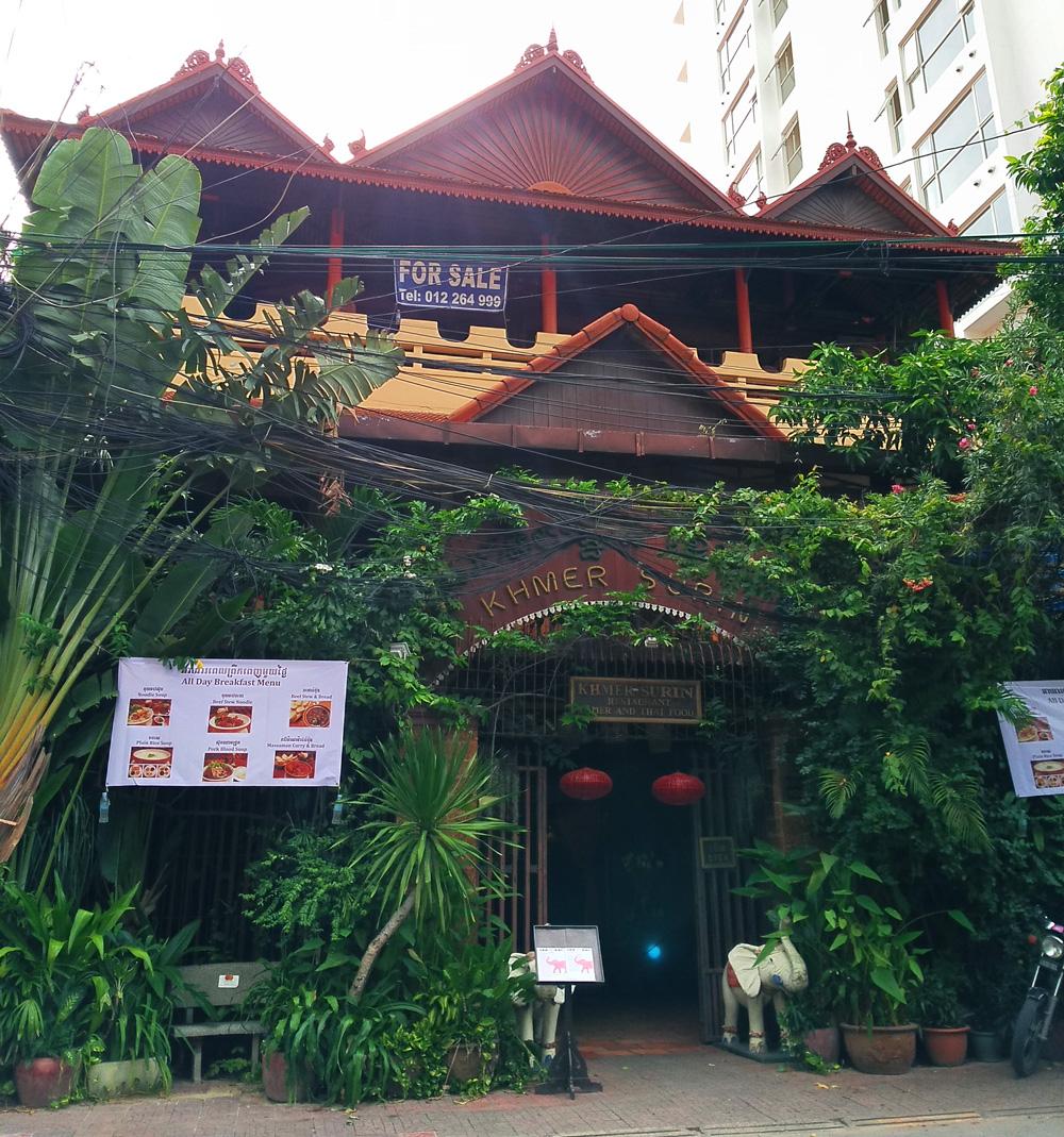 カンボジア料理レストラン・クメールスリン
