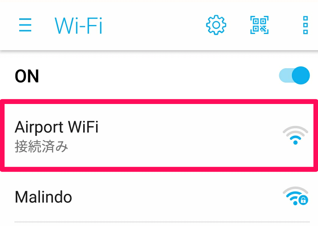 Airport WiFiを選ぶ