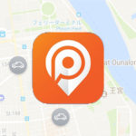 カンボジアのタクシー・トゥクトゥク配車アプリ「PassAPP」
