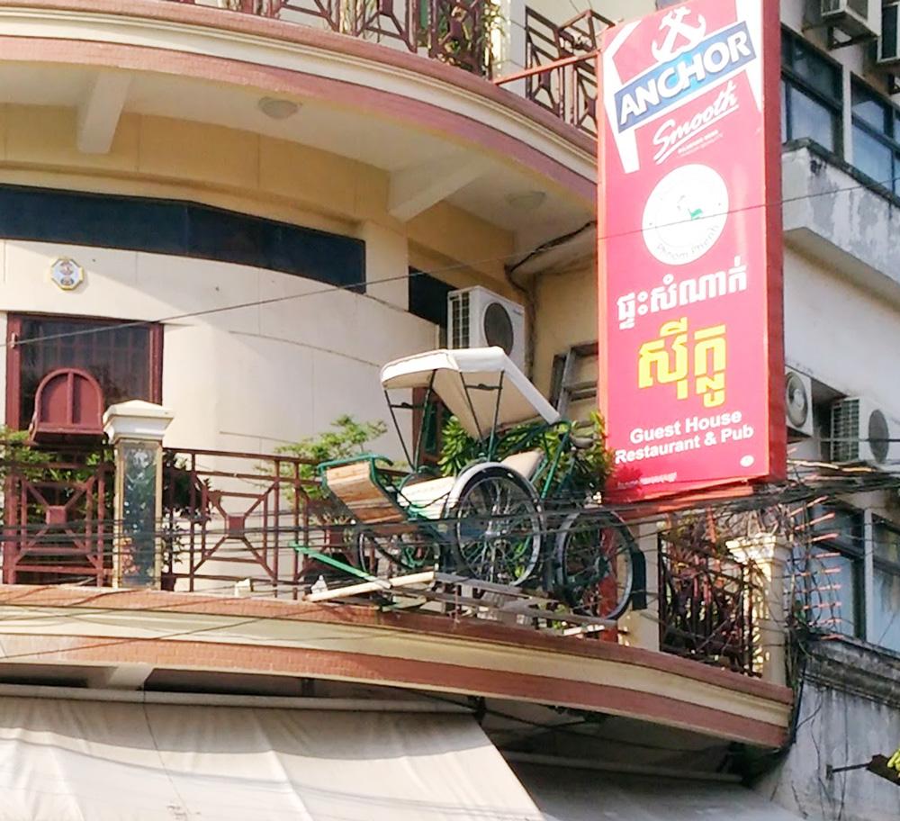 シクロホテルがオブジェとして飾られている