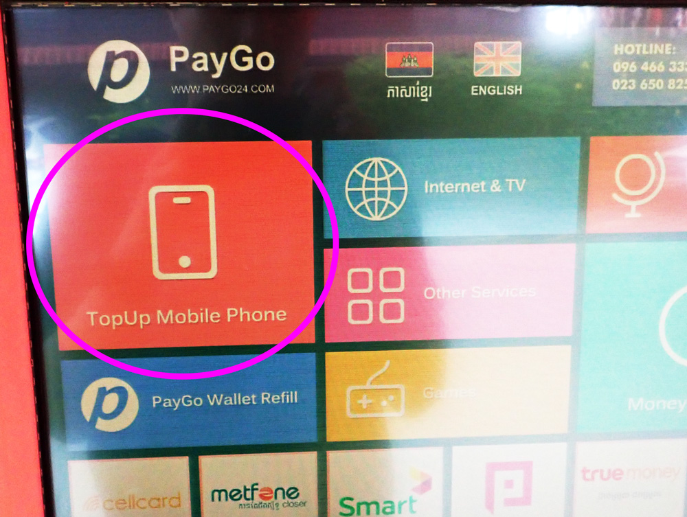 TopUp Mobile Phoneを選ぶ