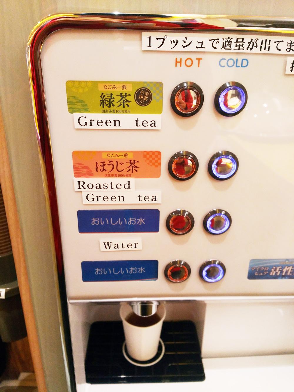 店内に置かれた給茶機