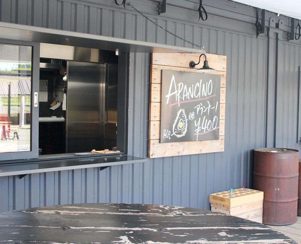 アランチーノのお店