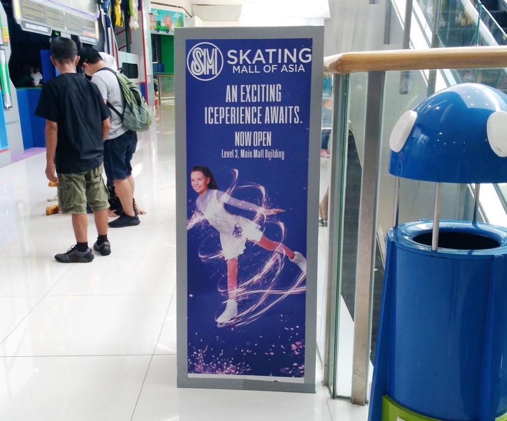 MOAにあるアイススケートリンクの案内板