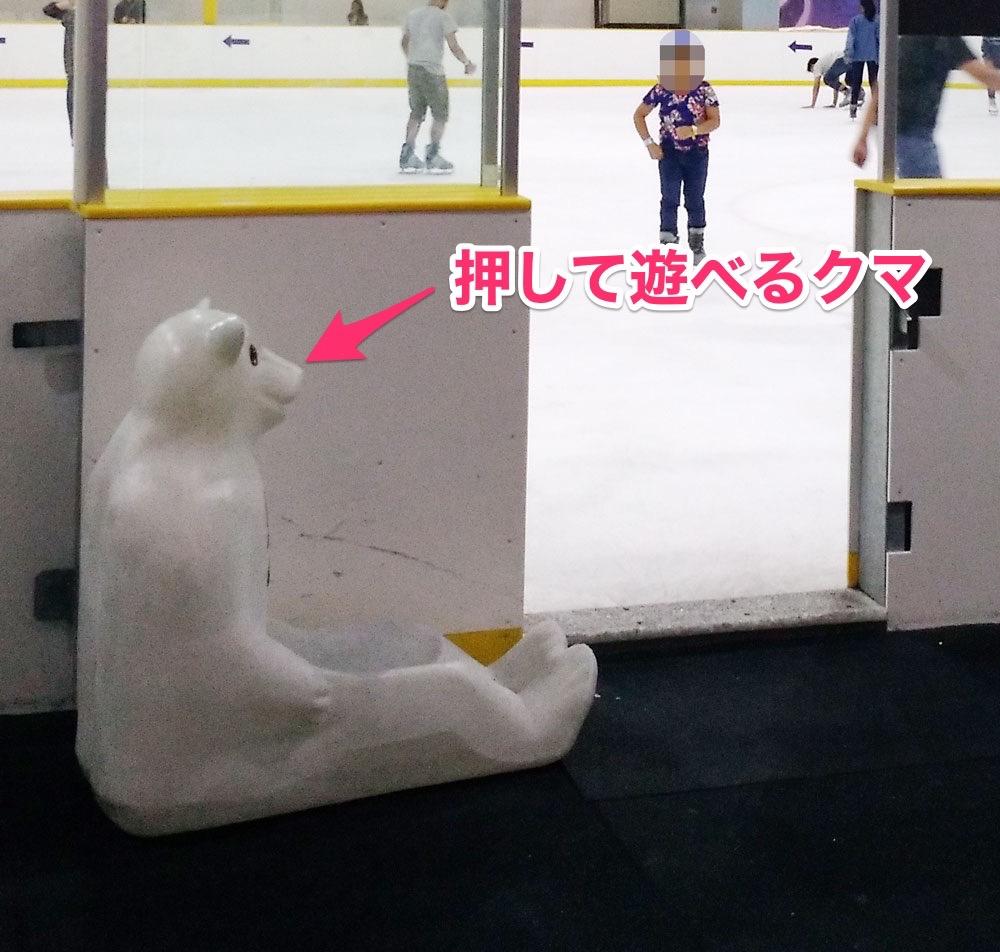 押して遊べるクマ