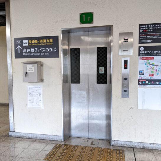 高速舞子のエレベーター