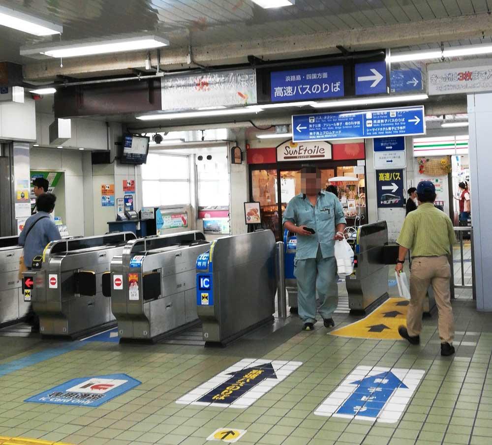 JR舞子駅の改札