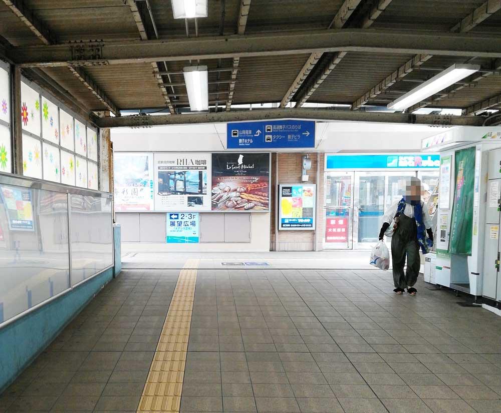 舞子駅のからの通路