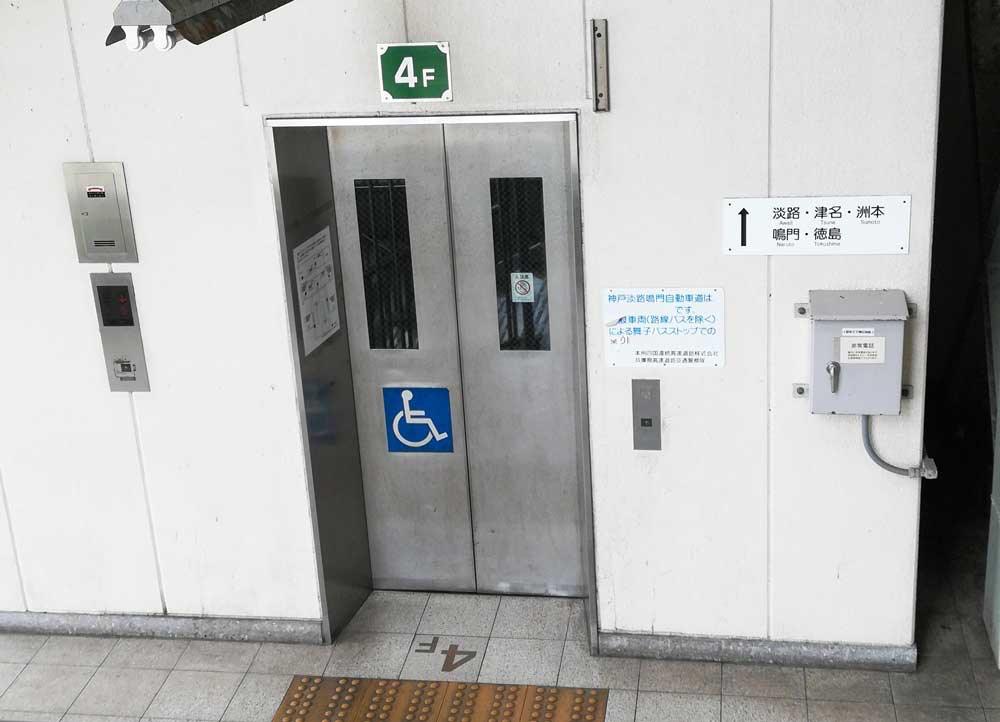 4階からバス乗り場へのエレベーター