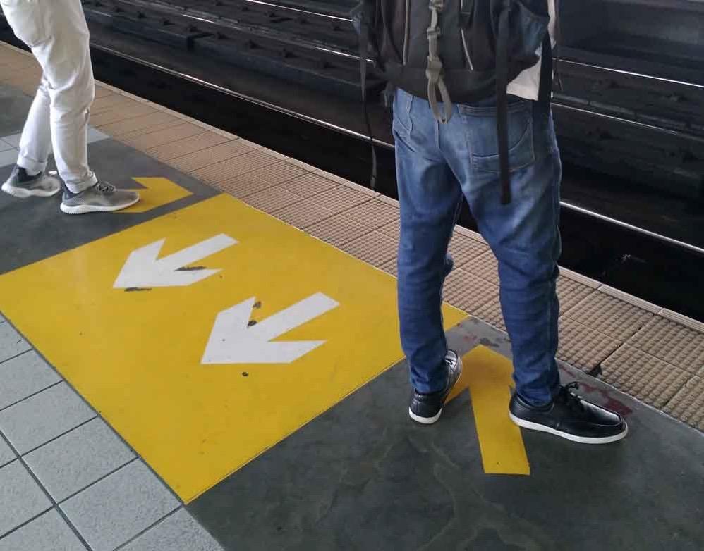 MRTのプラットフォーム