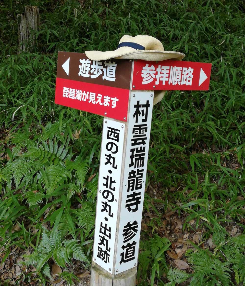 琵琶湖を見るなら遊歩道の方へ